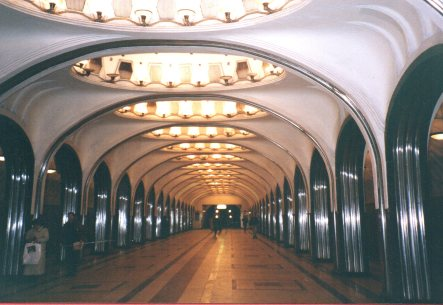 Metro station in Moscow 1995