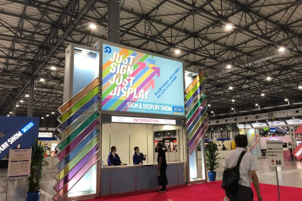 SIGN AND DISPLAY SHOW 2019_社員レポ