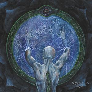 Acherontas - Amarta (Formulas of Reptilian Unification Part II)