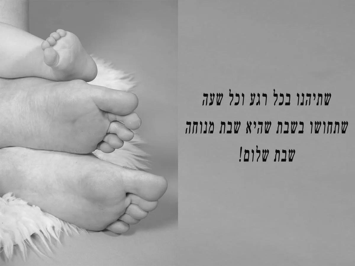 מתן תורה ומנוחת השבת