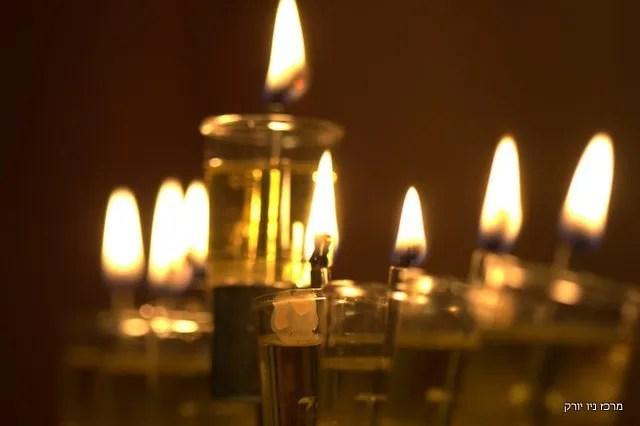 נר מצוה ותורה אור