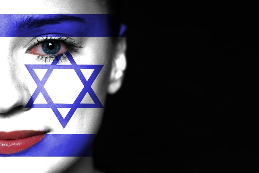 מי הוא ישראלי