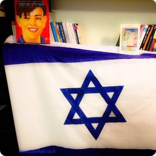 מדף הספרים הישראלי