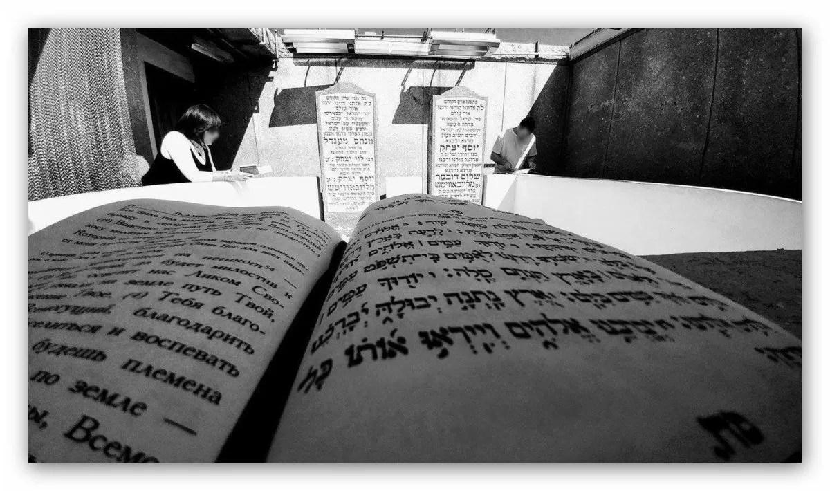 הקבר של הרבי מילוובביטש בקווינס