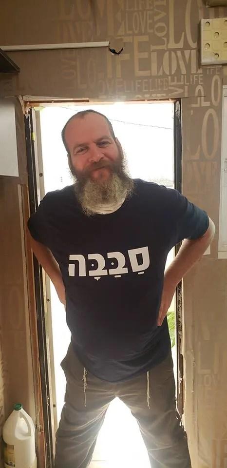 חולצת סבבה