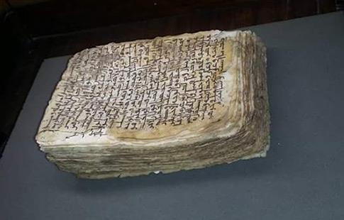 Les ordonnances d'Hippocrate découvertes à Sainte-Catherine