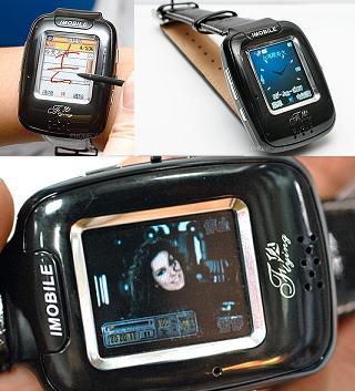 watch1.jpg