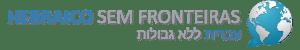 Logo Hebraico Sem Fronteiras