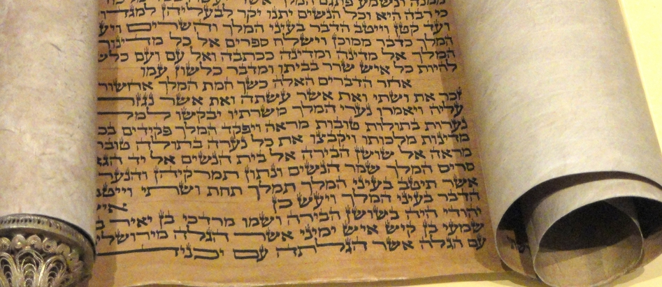 the hebrew bible Download or subscribe to the free course by harvard university, the hebrew bible.