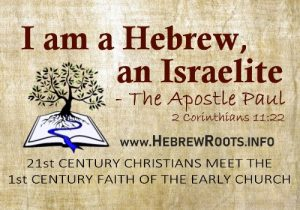 What IS and IS NOT Hebrew Roots - Common Misconceptions