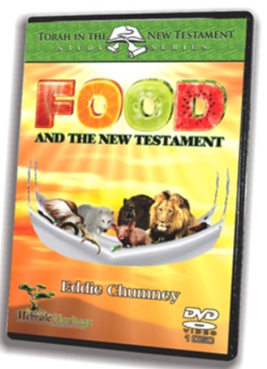 Food and New Testament ~ DVD