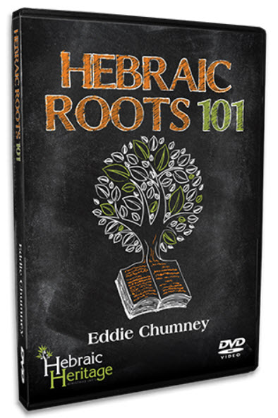 Hebraic Roots 101 ~ DVD