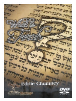 What is Torah? ~ 2 DVDs