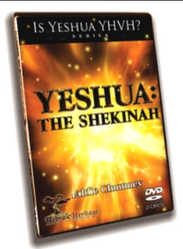 Yeshua the Shekinah ~  DVD