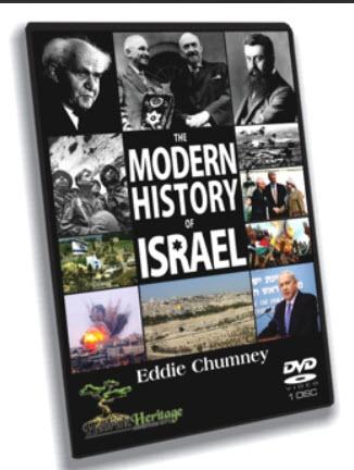 Modern History of Israel ~ DVD