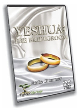 Yeshua our Bridegroom ~ DVD
