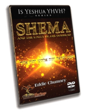 Shema and Unity of the Godhead ~ DVD