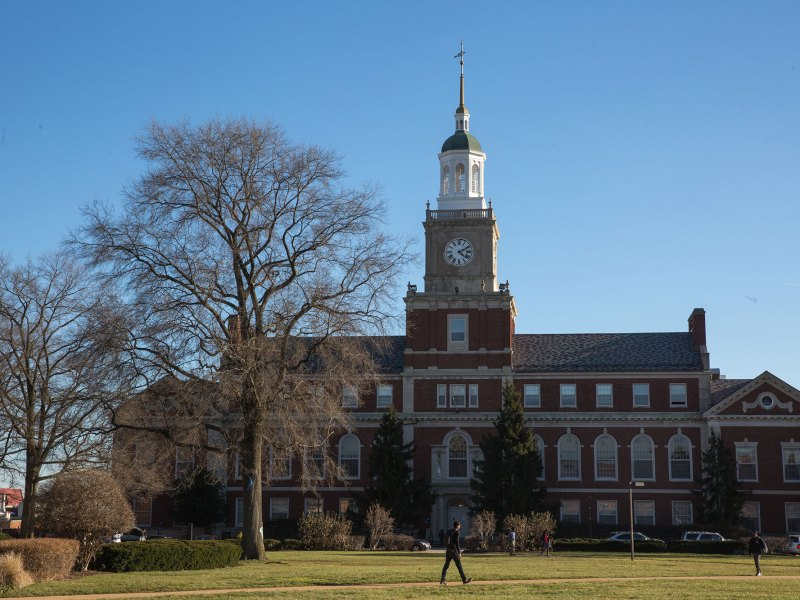 The Founder's Library at Howard University in Washington, DC.