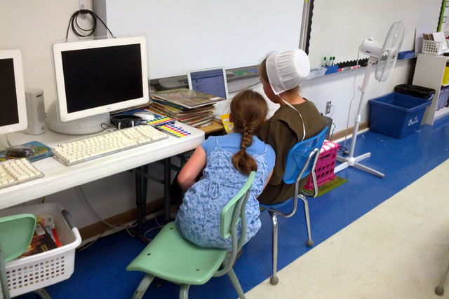 School internet