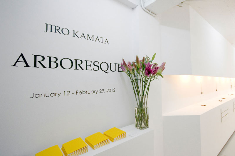Jiro Kamata, Arboresque, 2012, tentoonstelling