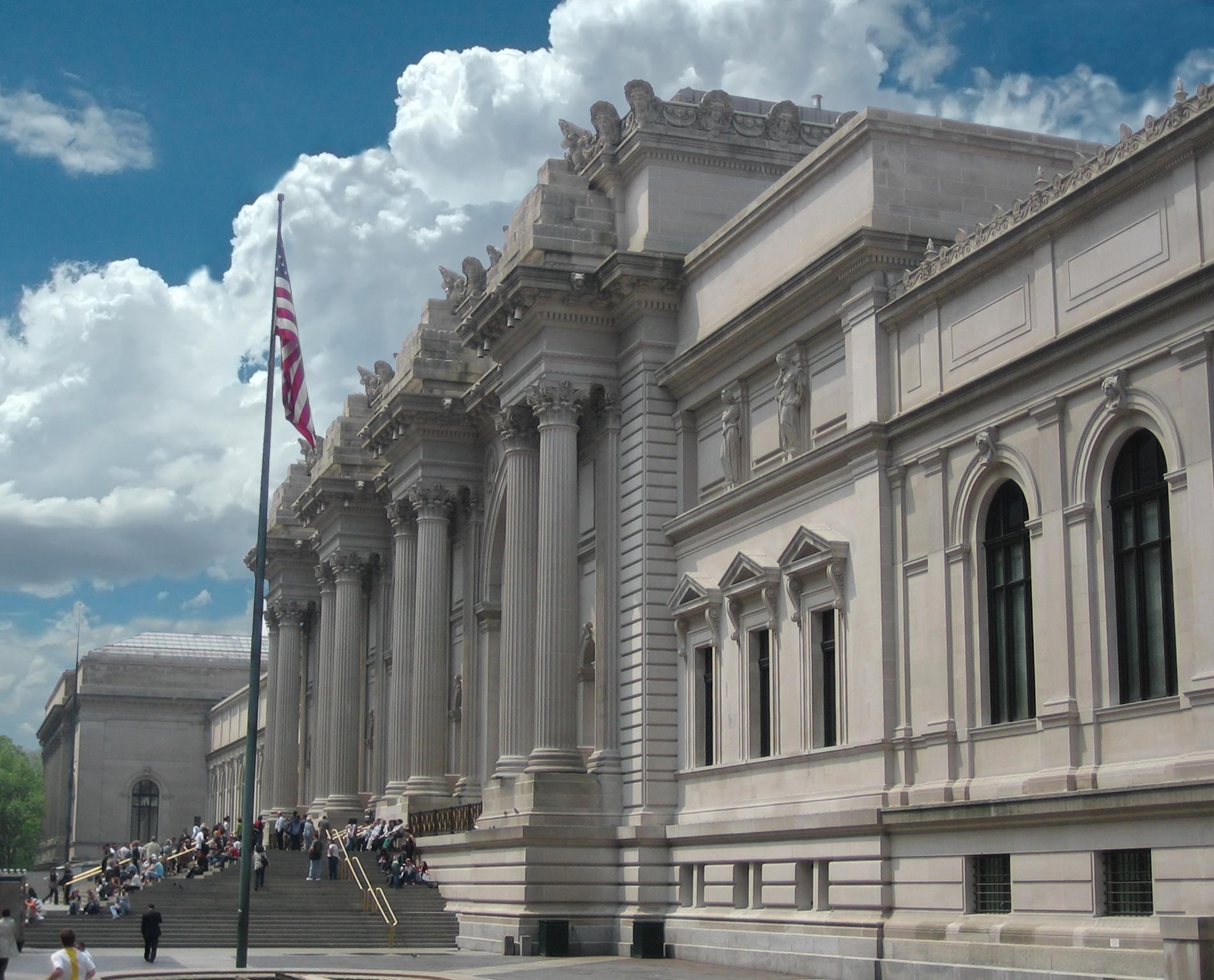Metropolitan Museum of Art, 2007. Foto Arad, gebouw, exterieur, ingang