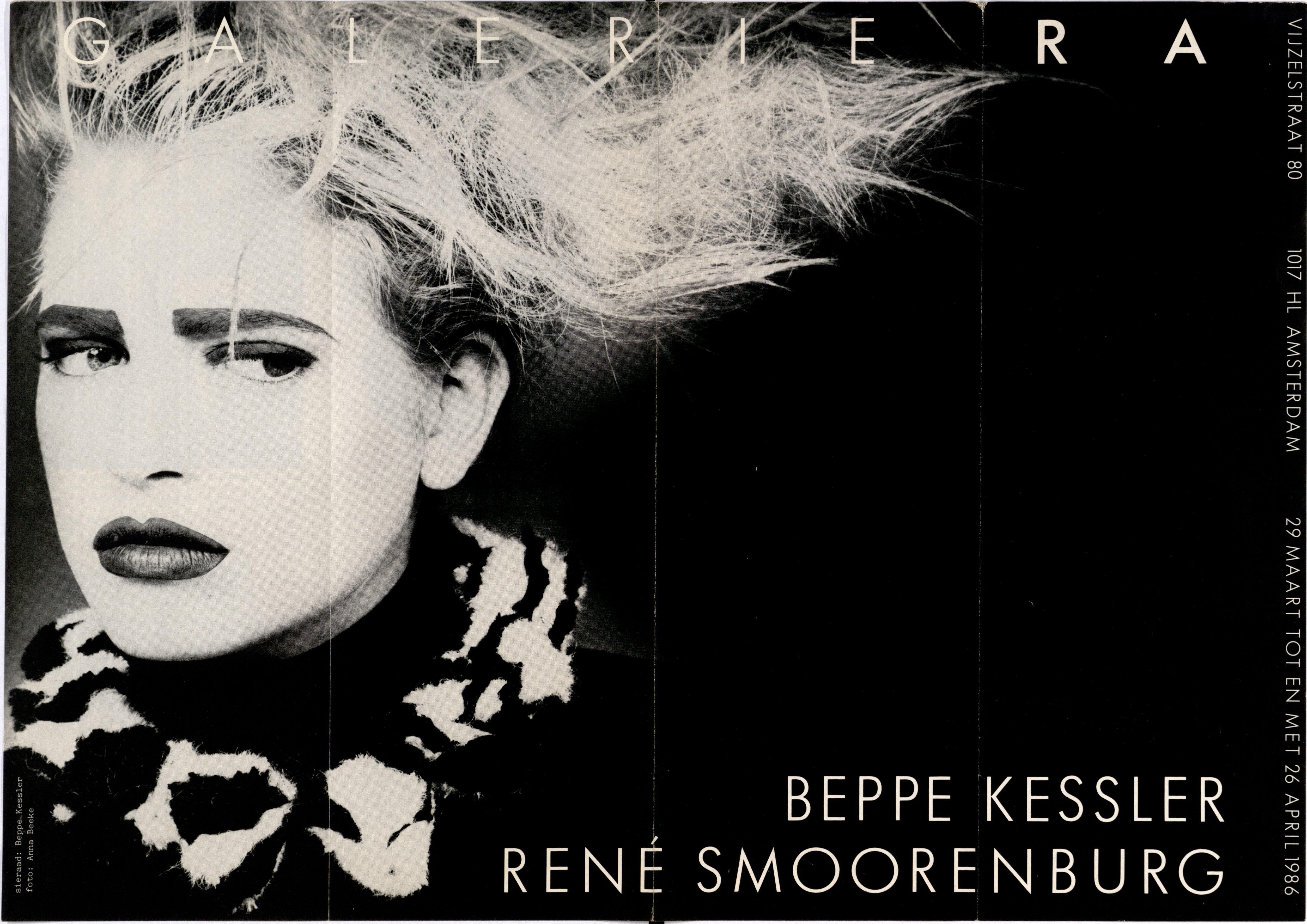 Ra Bulletin 25, maart 1986, voorzijde met foto van Anna Beeke© met halssieraad van Beppe Kessler, drukwerk, papier