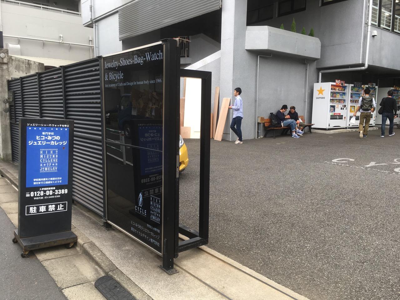 Hiko Mizuno College of Jewelry, Tokyo, binnenplaats, 2016. Foto Beppe Kessler, exterieur
