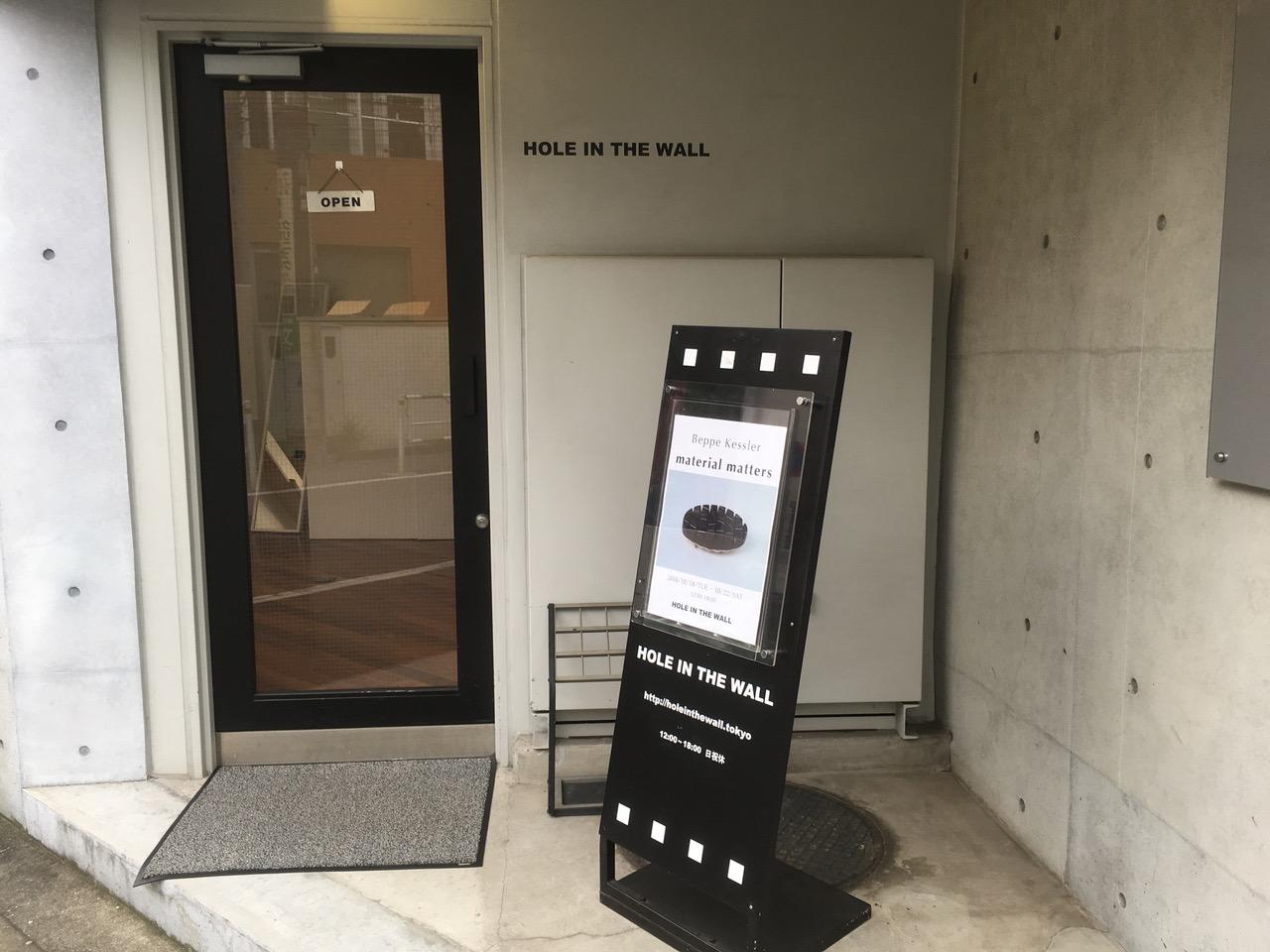 Hiko Mizuno College of Jewelry, Tokyo, Hole in the Wall, 2016. Foto Beppe Kessler, galerie, ingang, tentoonstelling, Beppe Kessler, Material matters