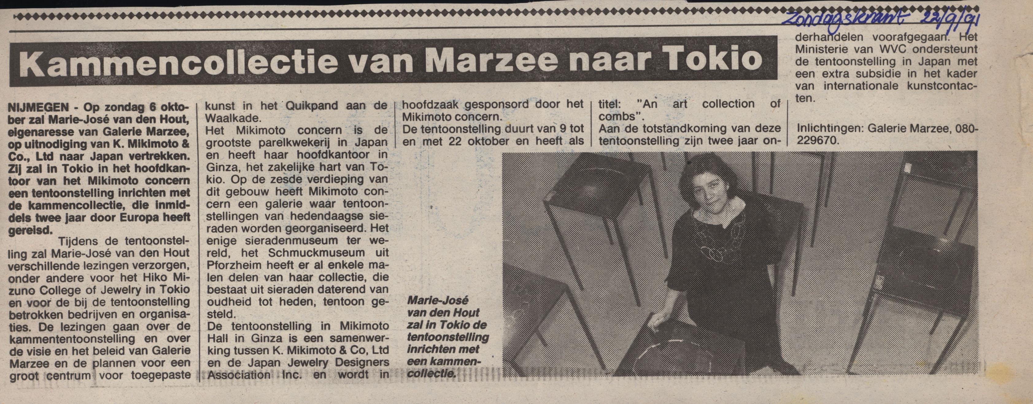 Kammencollectie van Marzee naar Tokio, Zondagskrant, 22 september 1991, krant, drukwerk, papier, Marie-José van den Hout, portret