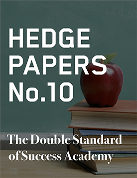 Hedge Papers #10 cover