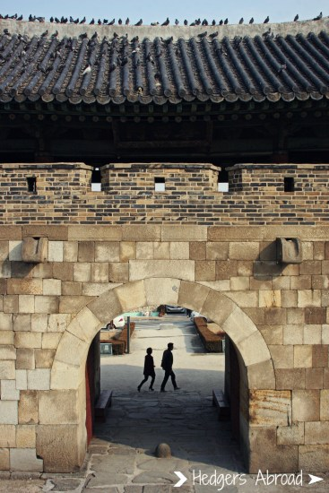 Hwaseomun main gate
