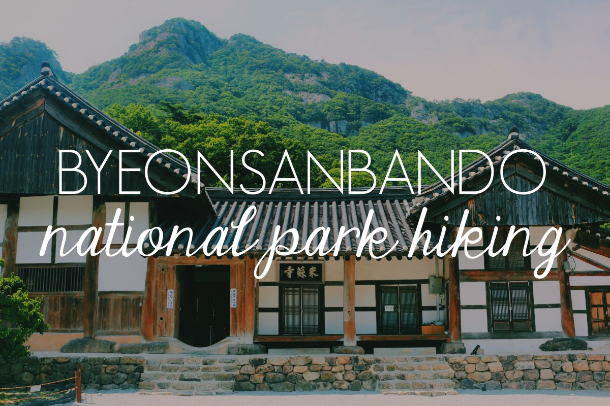 Byeonsanbando National Park // KOREA