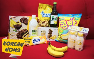 KOREAN NOMS // Banana Flavored Food Craze