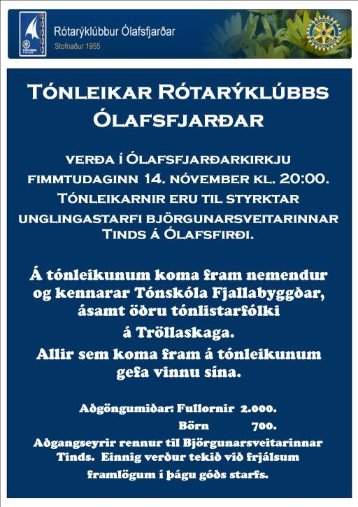 rotary.2013
