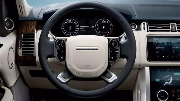 Novi Range Rover