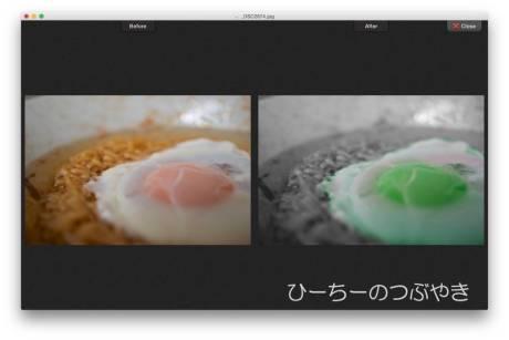 ColorStrokesScreenSnapz003