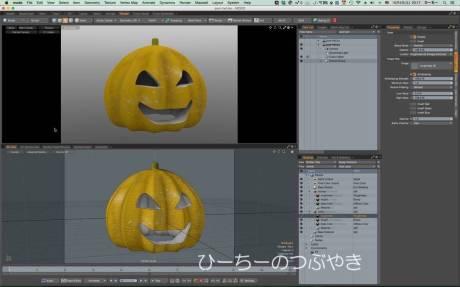 modoScreenSnapz001