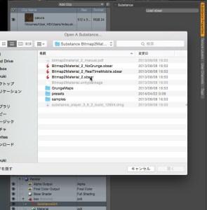 modoScreenSnapz003