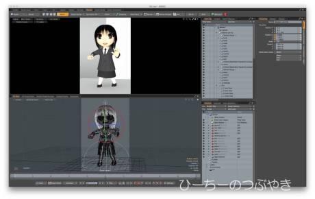 modoScreenSnapz006