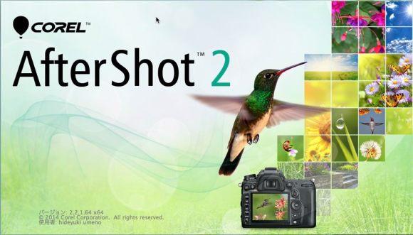 Corel AfterShot 2 (64-bit)ScreenSnapz003