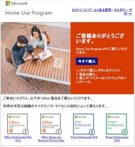 メールScreenSnapz005