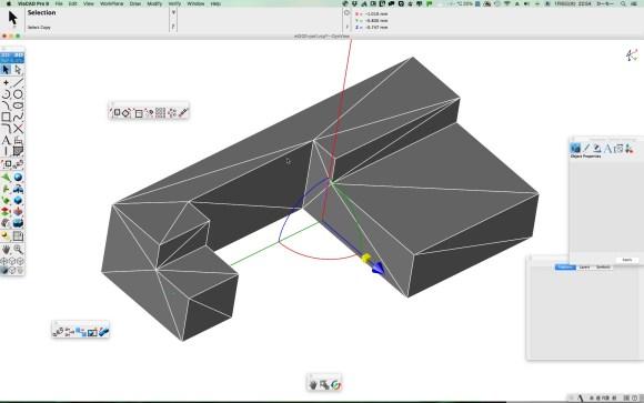 ViaCAD Pro 9ScreenSnapz002