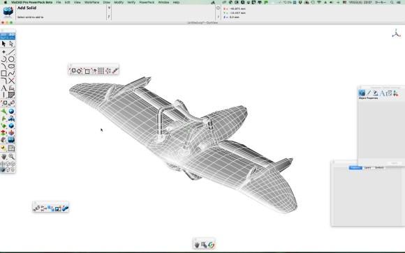 ViaCAD Pro PowerPack BetaScreenSnapz002
