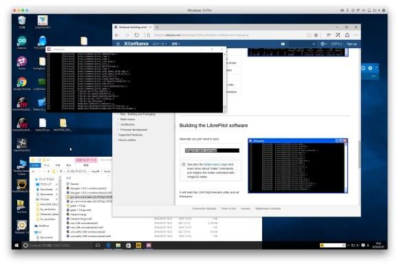 Parallels DesktopScreenSnapz014