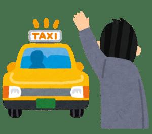 タクシーと間違えられた