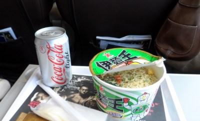 Cotai Jet Macau Hong Kong Airport Ferry First Class snack
