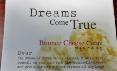 Luckybox #5 Bounce Cheese Cream