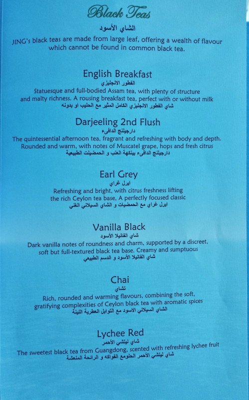 Burj Al Arab afternoon tea Skyview Bar tea menu