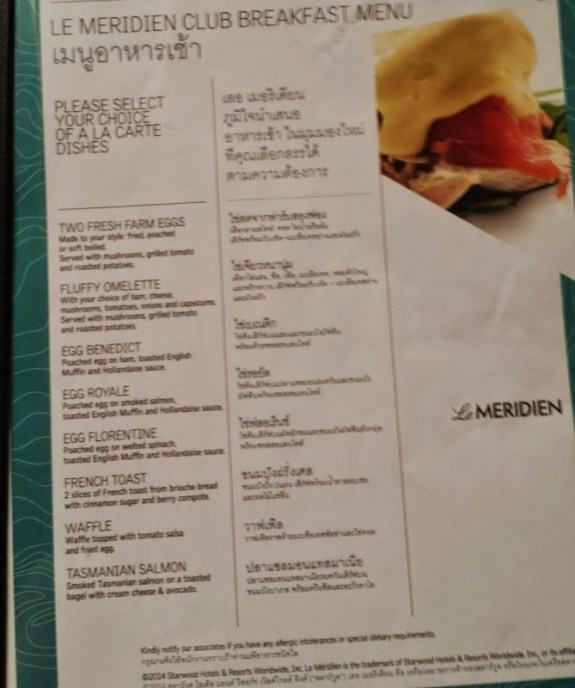 Le meridien chiang mai club lounge breakfast ala carte menu