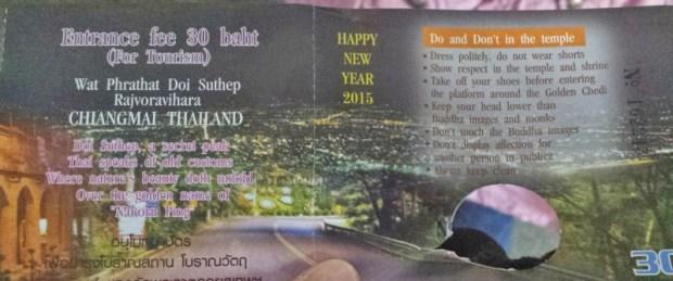 Wat Phra That Doi Suthep admission fee